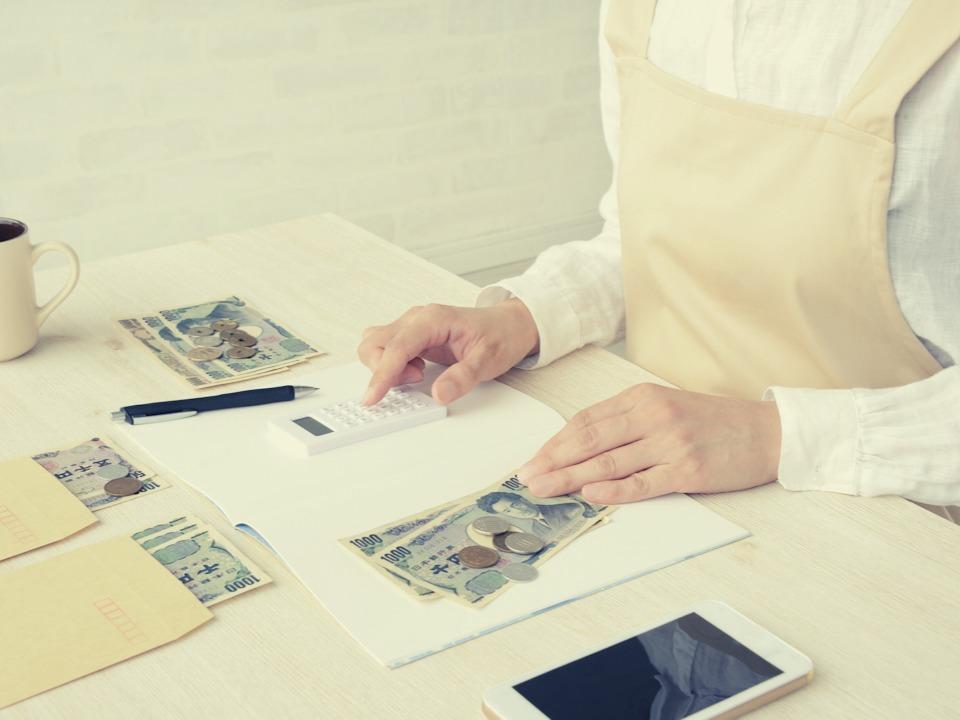お金の価値観に関する嫁さんの好きなとこ27個
