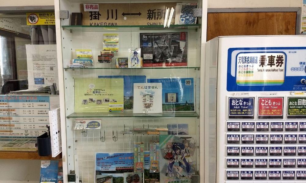 天浜線・掛川駅 券売機