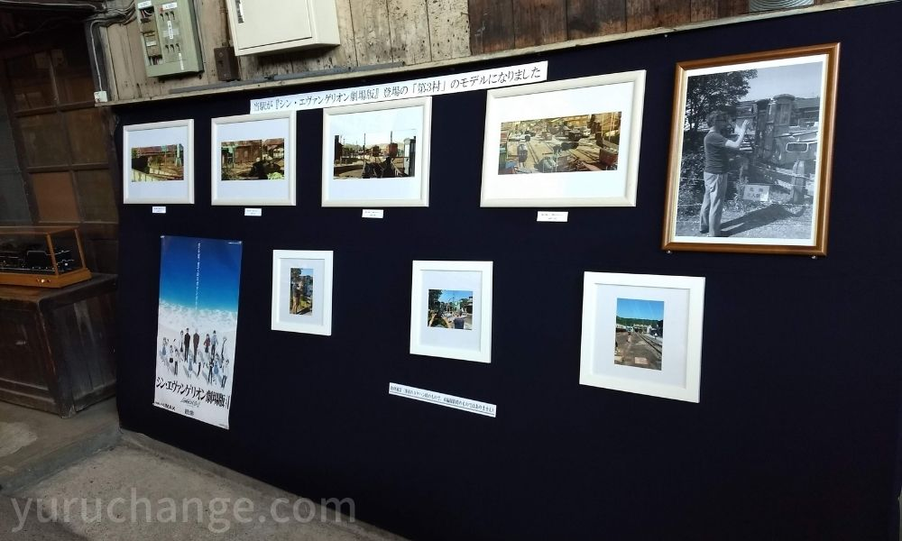 2021年ゴールデンウィークに展示された庵野監督ロケハン風景写真の展示